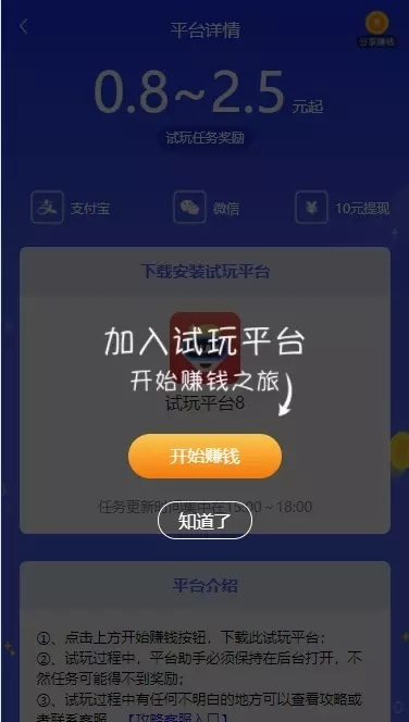 【可封装APP】新版手赚网帝国cms7.5响应式自适应手机APP试玩平台网站带文章资讯